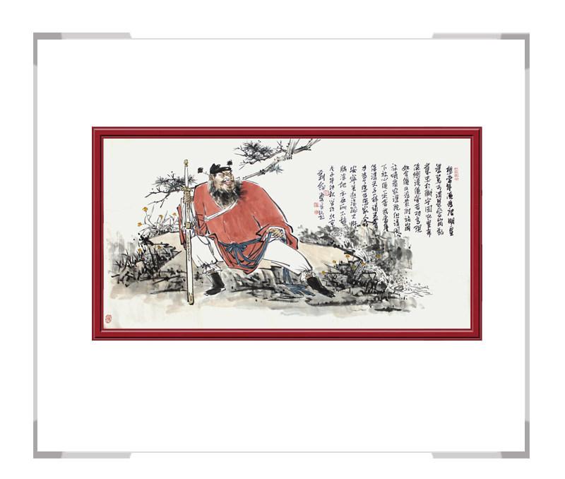 当代书画家刘剑勇作品-横幅哲理人物画第三款