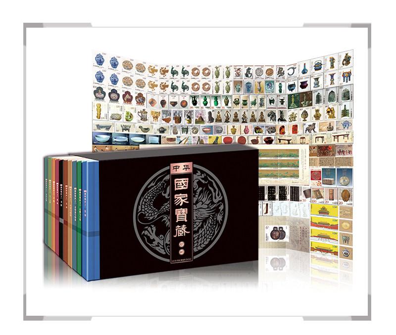 国家宝藏珍邮--十大领域50大博物馆馆藏