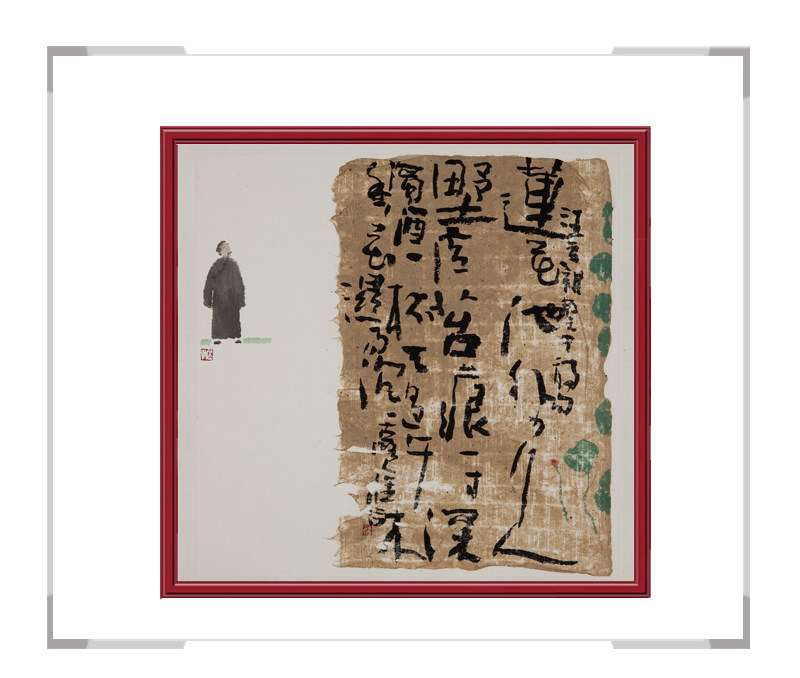 当代艺术家刘牧作品-书画结合创意画汪曾祺诗句