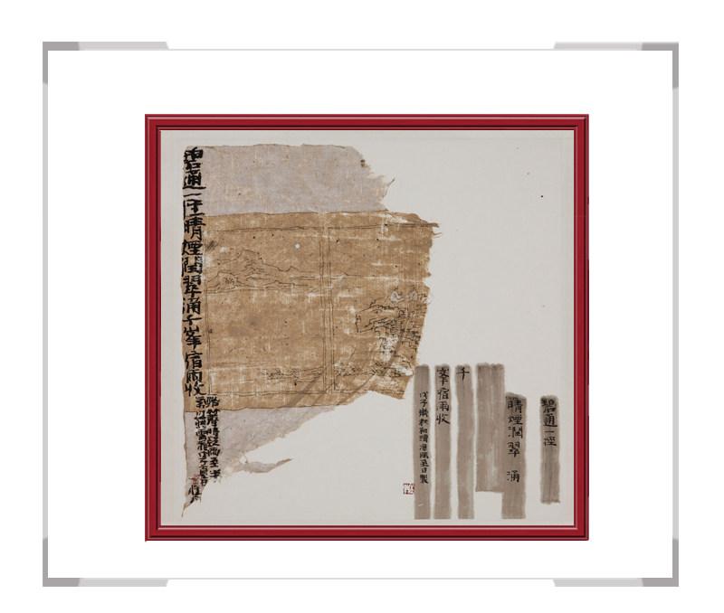 当代艺术家刘牧作品-书画结合创意画残卷