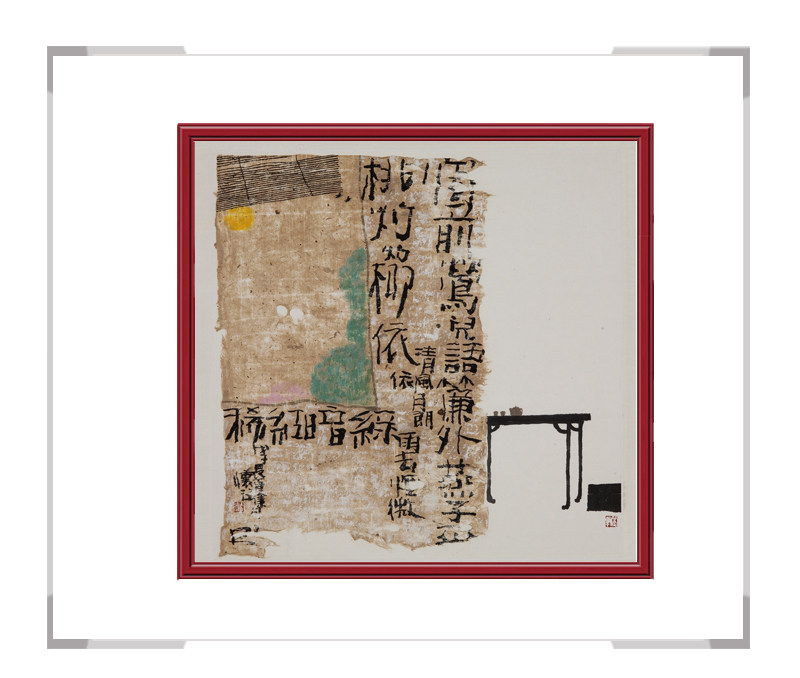当代书画家刘牧创意作品-书与画的结合·书窗