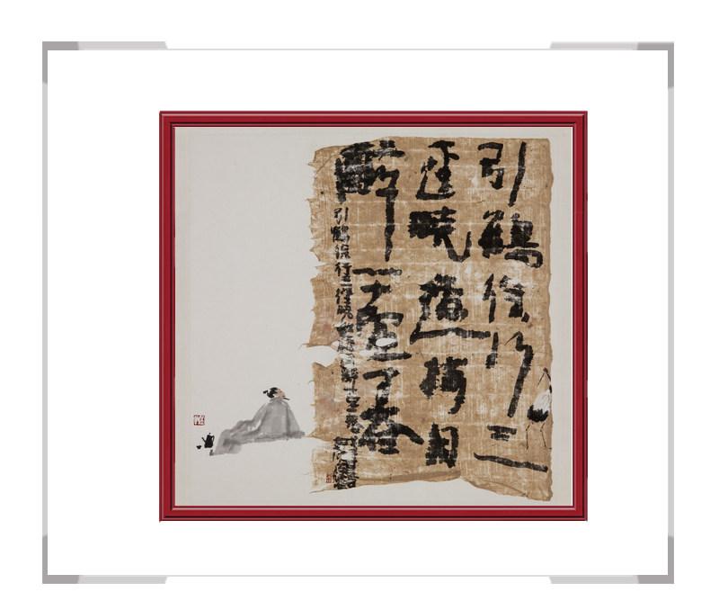 当代书画家刘牧创意作品-书与画的结合·一壶春