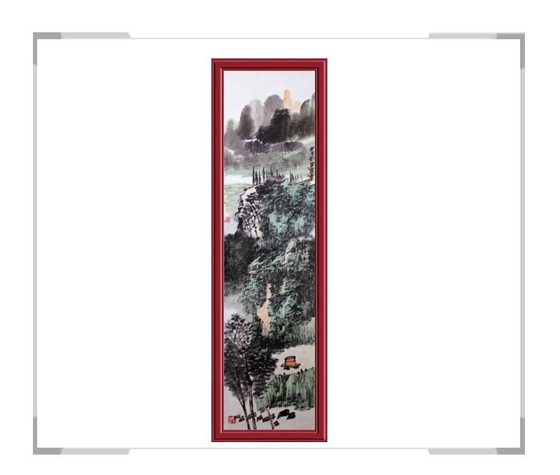 当代书画家刘云老师-山水竖幅作品第一款