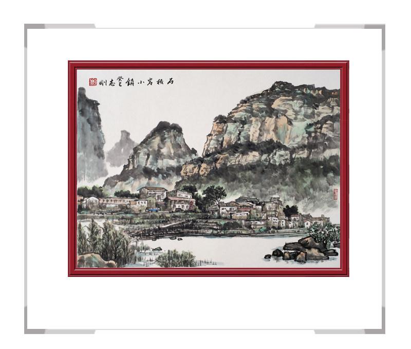 中国美术家协会刘志刚先生-横幅山水作品第二款