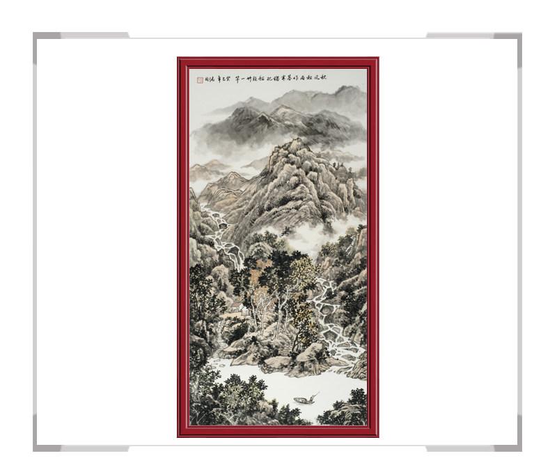 中国美术家协会会员刘志刚-山水画竖幅第一款
