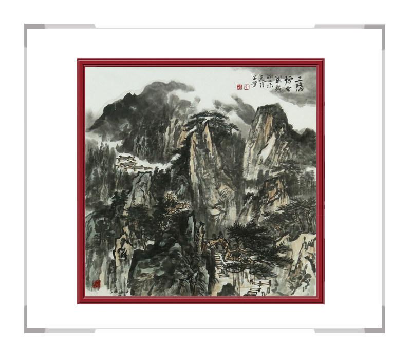 中国美术家协会会员牟丕芳-水墨山水斗方第一款