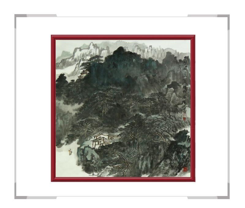 中国美术家协会会员牟丕芳-水墨山水斗方第二款
