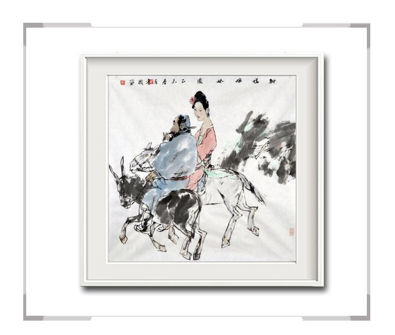 中国美术家协会会员穆晋国-斗方人物画之钟馗嫁妹
