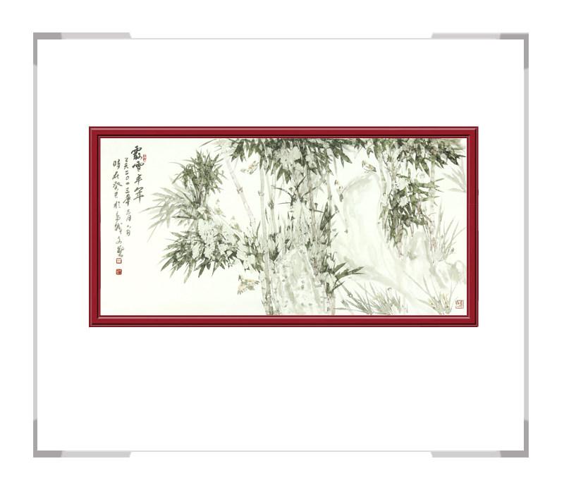 中国美术家协会会员戚文艺-横幅花鸟作品竹子一