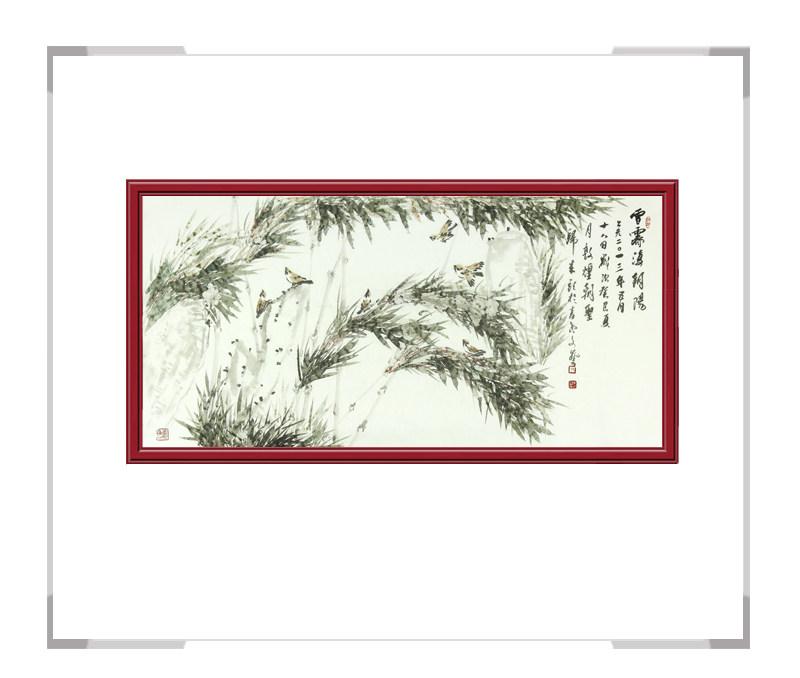 中国美术家协会会员戚文艺-横幅花鸟作品竹子二