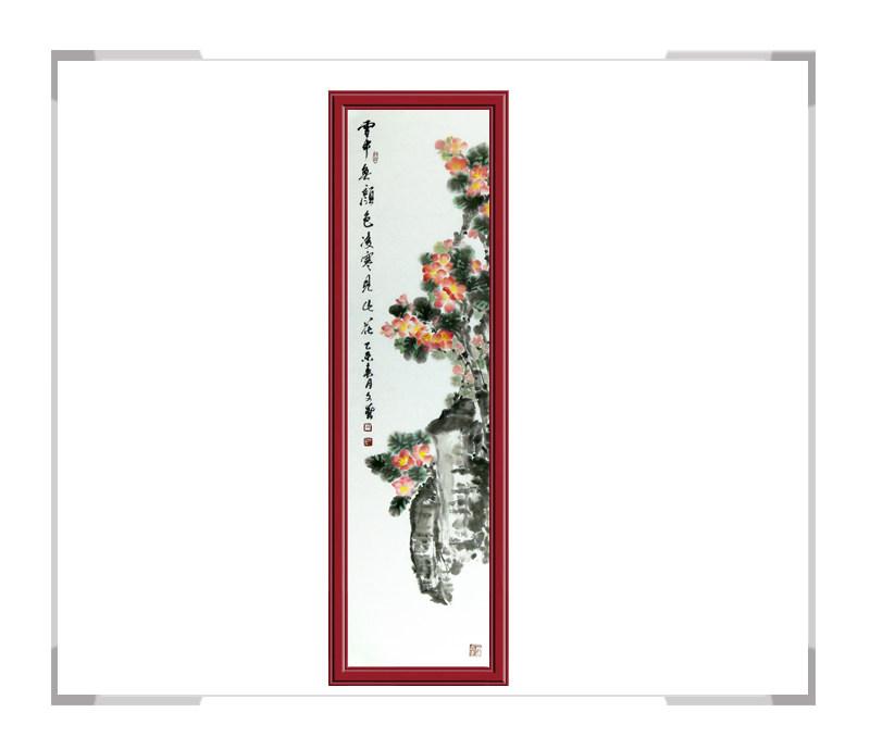 中国美术家协会会员戚文艺-花鸟竖幅作品之第一款梅花