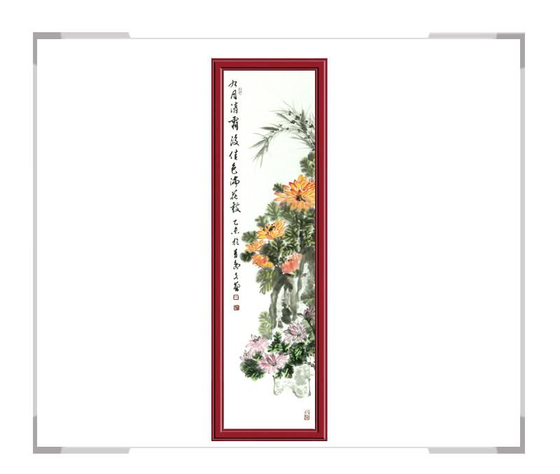 中国美术家协会会员戚文艺-花鸟竖幅作品之第二款菊花