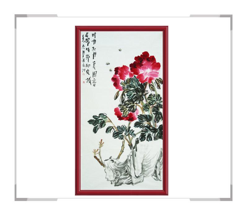中国美术家协会会员清水河-竖幅花鸟画之牡丹一