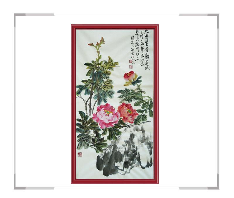 中国美术家协会会员清水河-竖幅花鸟画之牡丹二