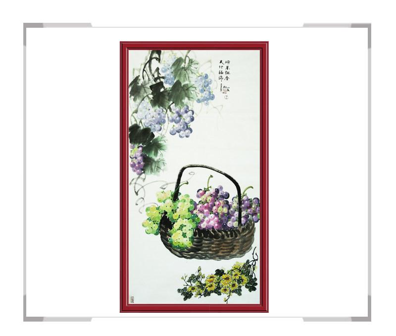 中国美术家协会清水河老师作品-花鸟竖幅之水果第一款葡萄