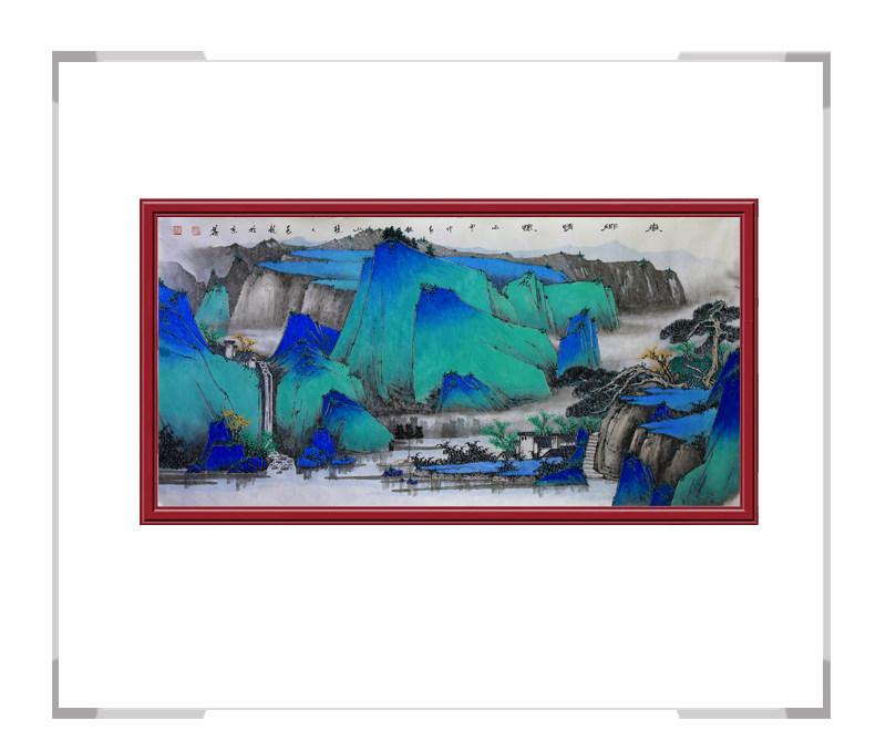 中国美协会员宋兆钦老师作品-横幅山水画作品二