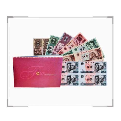 第四套人民币长城版1角到10元四连体钞