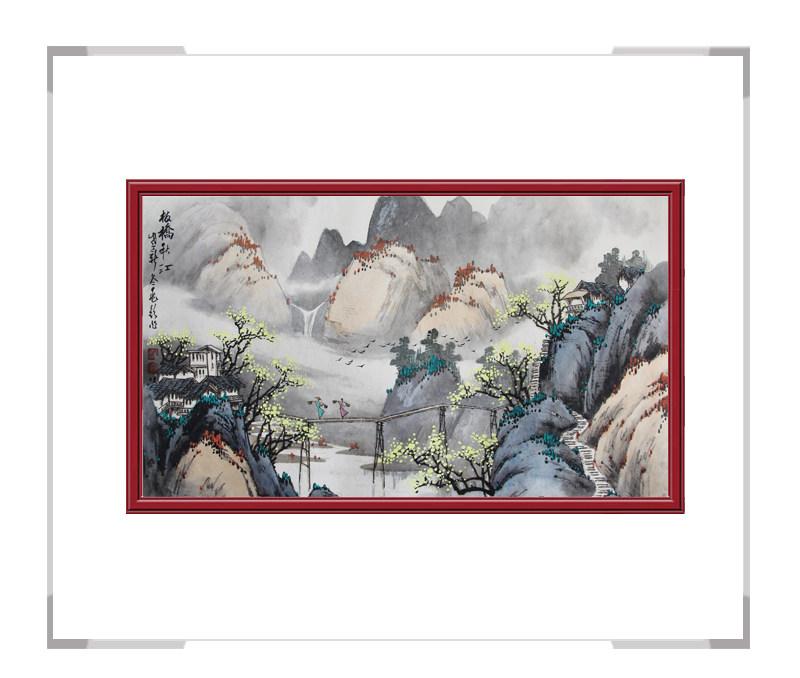 中国美术家协会会员宋兆钦作品-横幅山水画第一款