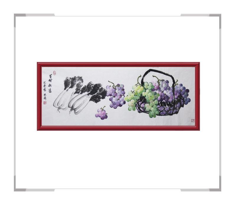 中国美术家协会会员王绍武老师-横幅花鸟主题葡萄作品一