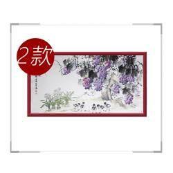 中国美术家协会会员王绍武老师-横幅花鸟主题葡萄作品二