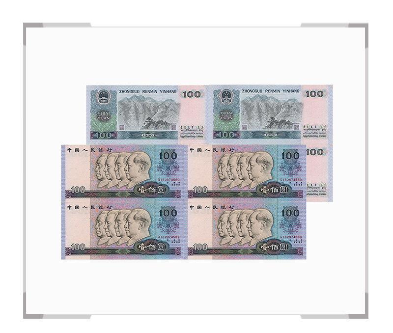 第四套人民币100元 四连体 (1990版)