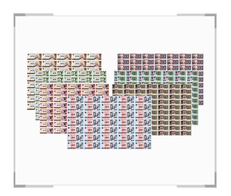 第四套人民币整版钞