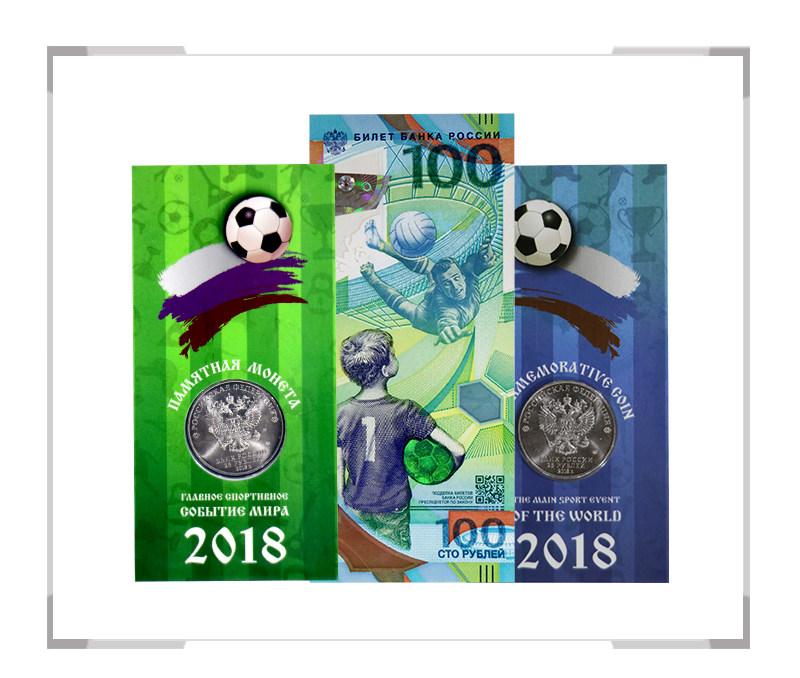 世界杯纪念币和纪念钞-等面值兑换