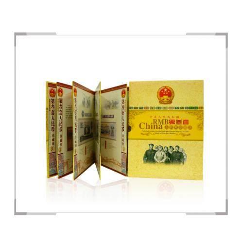 第三套人民币小全套后三同 9枚【大国工匠 中国钞】