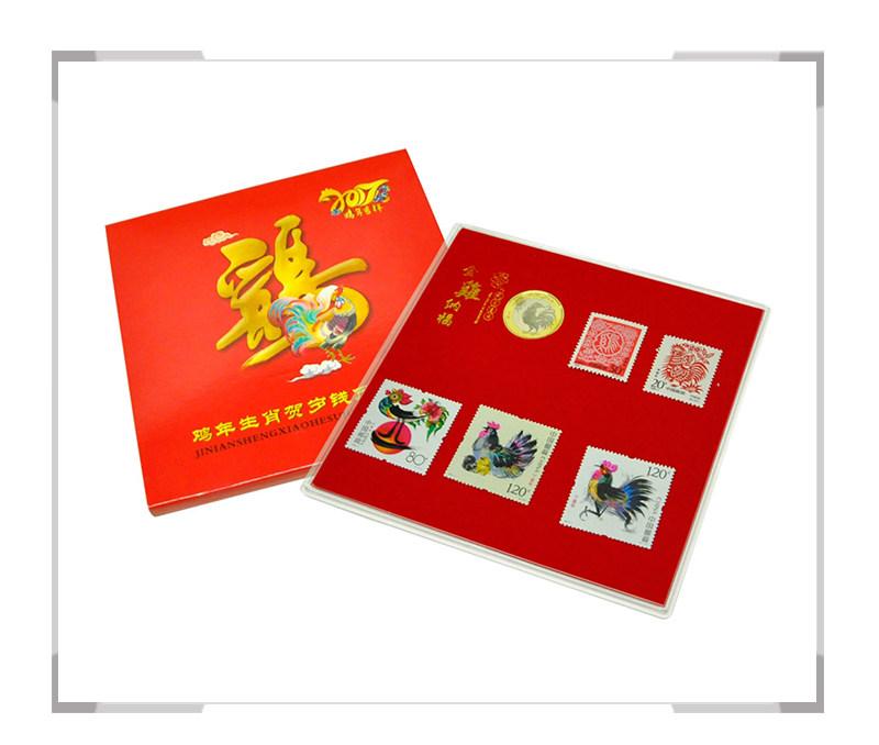 2017鸡年吉祥邮币册 鸡年邮票