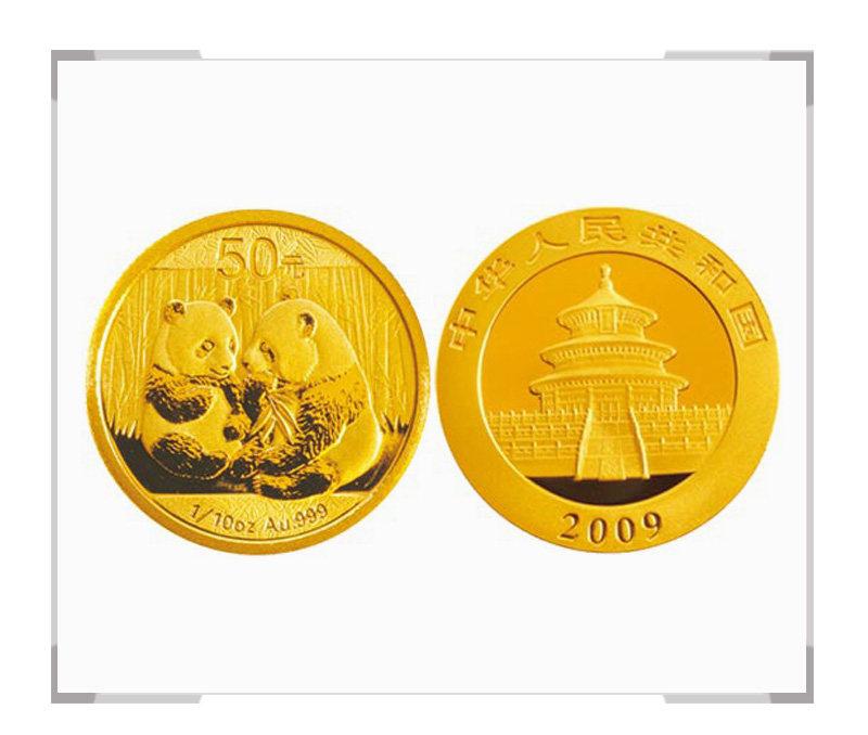 2009年1/10盎司熊猫金币