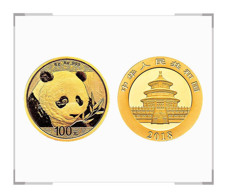 2018年熊猫金币 8克金币