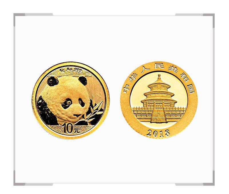 2018年熊猫金币 1克金币
