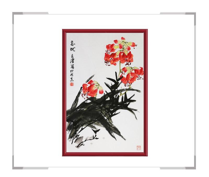 中国工笔画学会会员杨秀泽老师-花鸟画作品竖幅第一款