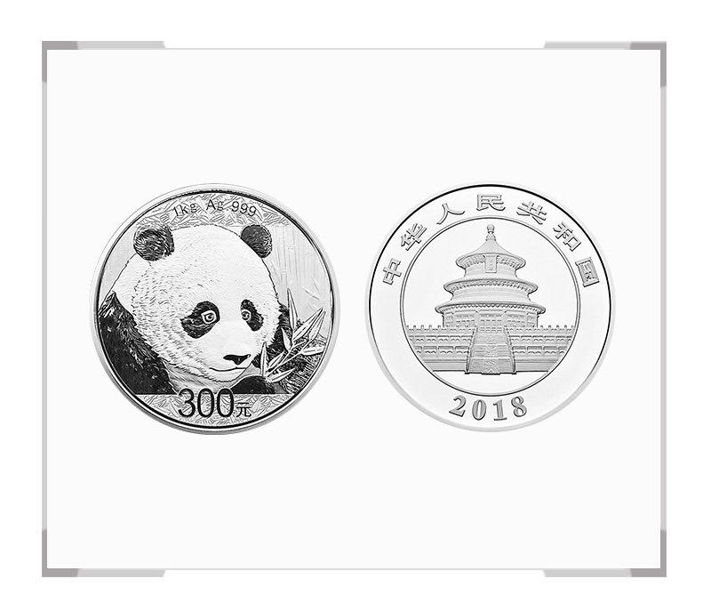 2018年熊猫银币 1公斤银币