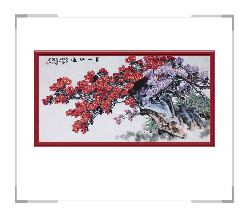 中国工笔画学会会员杨秀泽作品-横幅花鸟画第一款