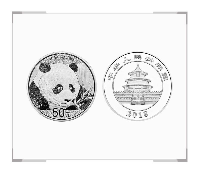 2018年熊猫银币 150克银币