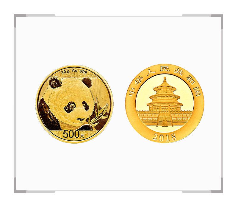 2018年熊猫金币 30克金币