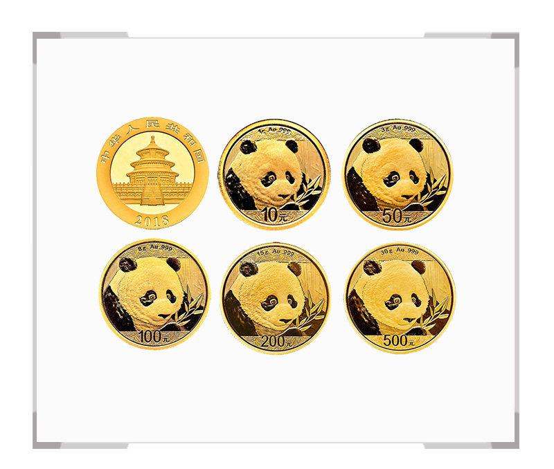 2018年熊猫金币套装