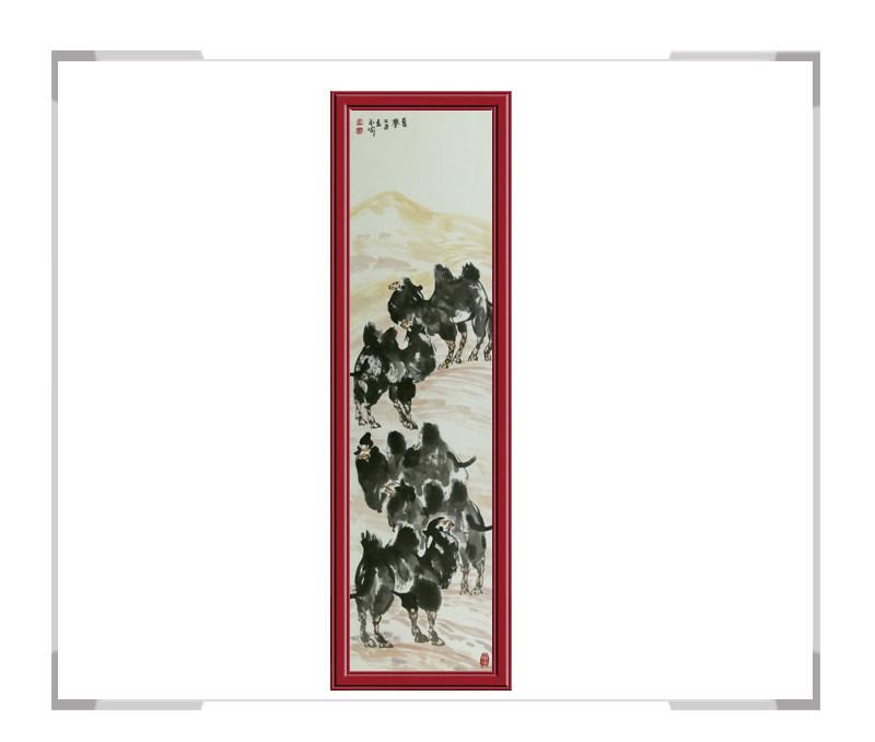 中国美术家协会会员杨永家-动物作品骆驼竖幅第一款