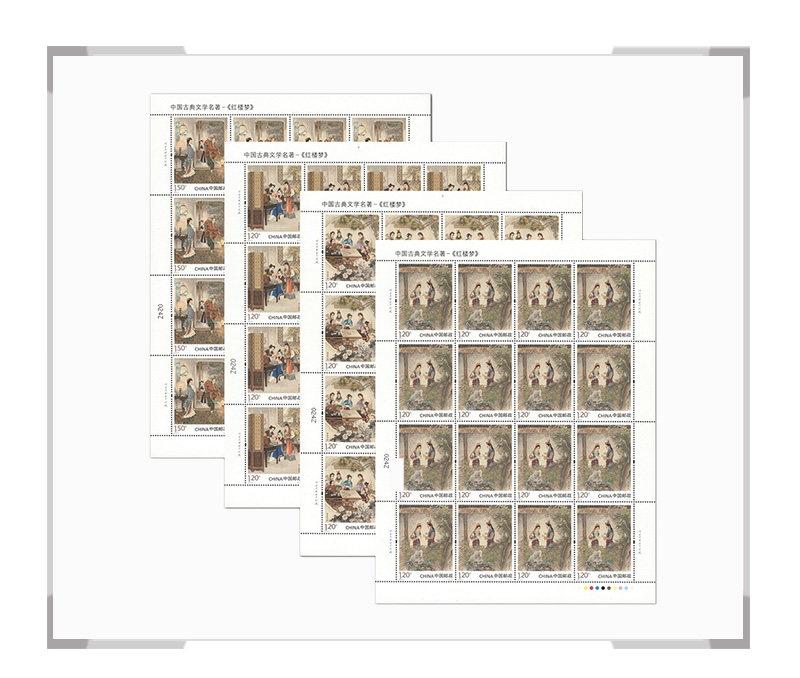 2018-8《中国古典文学名著—〈红楼梦〉(三)》特种邮票 大版票