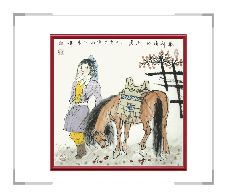 中国美术家协会理事于志学先生-斗方人物画二