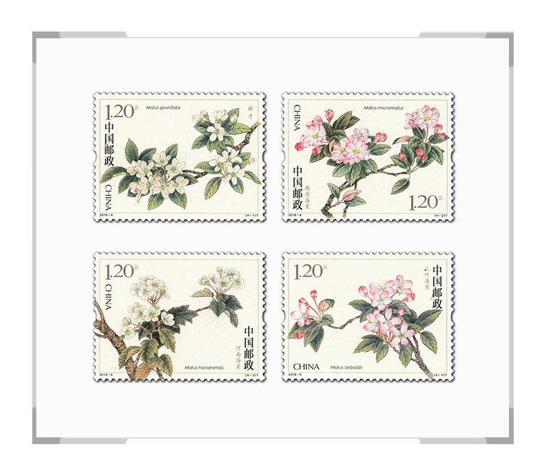 2018-6《海棠花》特种邮票 套票