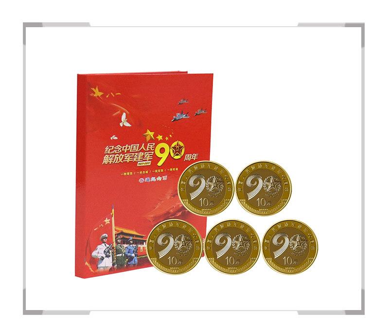 2017年建军90周年纪念币 5枚礼册