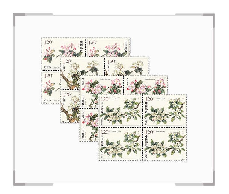 2018-6《海棠花》特种邮票 四方连