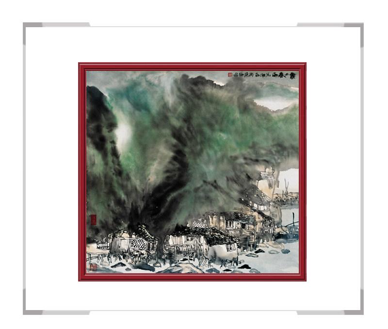 中国美术家协会理事程振国-斗方山水画作品一