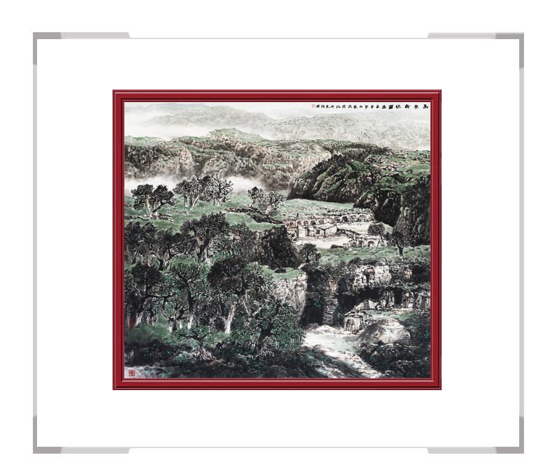 中国美术家协会理事程振国-斗方山水画作品二