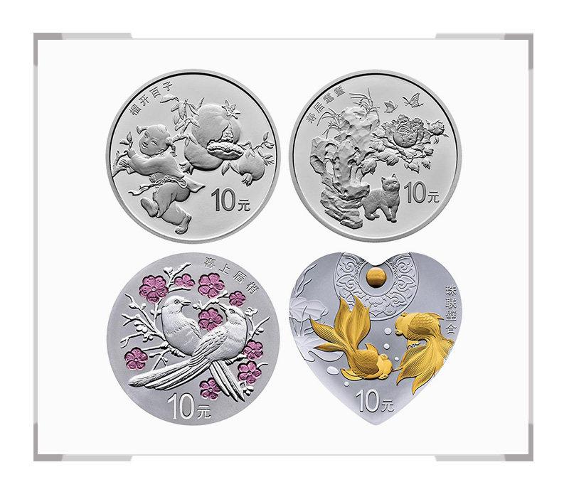 2018年吉祥文化金银币 纪念币银币套装