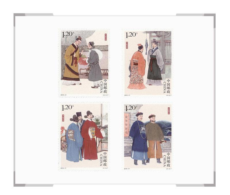 2018-17《清正廉洁(一)》特种邮票 套票