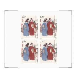 2018-17《清正廉洁(一)》特种邮票 四方连