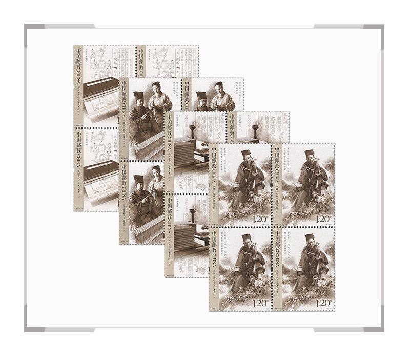 2018-13 《中国古代科学家及著作(一)》纪念邮票 四方连